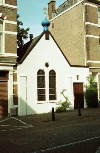 h22-gevel-russisch-orthodoxe-kerk-van-de-heilige-maria-magdalena-den-haag