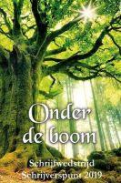 Onder_de_boom